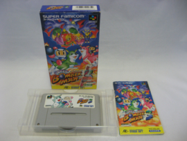 Super Bomberman 3 (SFC, CIB)