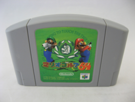 Mario Golf 64 (JAP)