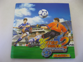 Virtua Striker 2 Ver. 2000.1 *Manual* (DC)