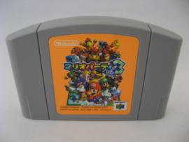 Mario Party 3 (JAP)