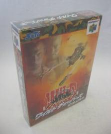 1x Snug Fit Nintendo 64 JAP Protector