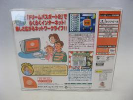 Dream Passport 2 (JAP)