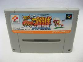 Jikkyou Powerful Pro Yakyuu 96 (SFC)