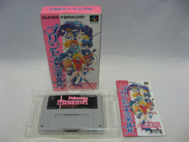 Princess Minerva (SFC, CIB)