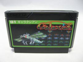 Galaxian (FC)