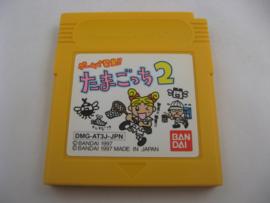 Game de Hakken!! Tamagotchi 2 (JAP)