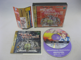 Falcom Classics II - Limited Edition + Spine (JAP)