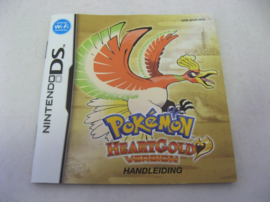 Pokemon HeartGold Version *Manual* (HOL)