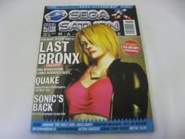 Sega Saturn Magazine #20 - June 1997