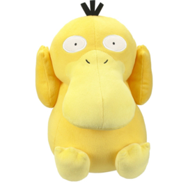 Pokemon - Plush Psyduck - 30cm (New)