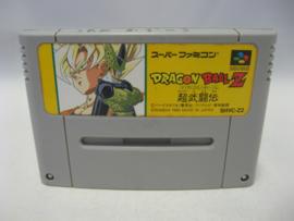 Dragonball Z Super Butouden (SFC)