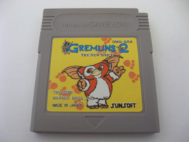 Gremlins 2 - The New Batch (JAP)