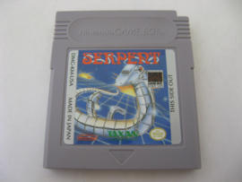 Serpent (USA)