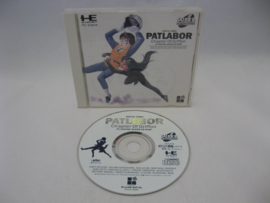 Patlabor - Chapter of Griffon (PC Engine)