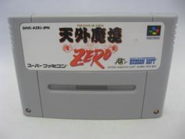 Far East of Eden Zero (SFC)