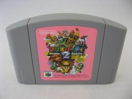 Mario Party 2 (JAP)