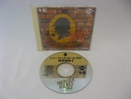 Sherlock Holmes Vol. II (PC Engine)