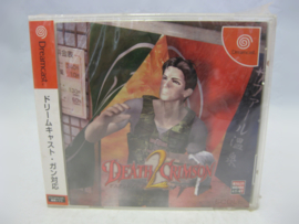 Death Crimson 2 + Spine (JAP, NEW)