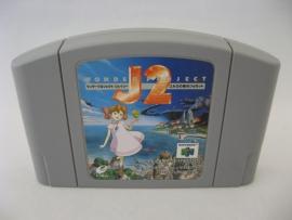 Wonder Project J2 (JAP)
