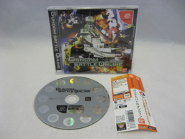 Gundam Battle Online + Spine (JAP)