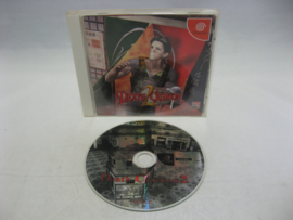 Death Crimson 2 (JAP)