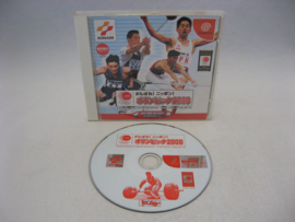 Ganbare! Nippon! Olympic 2000 (JAP)