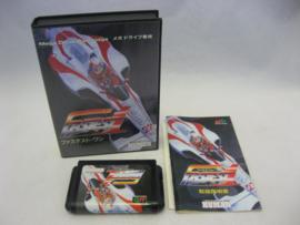 Fastest 1 (JAP, CIB)
