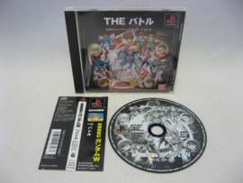 Shin Kidousenki Gundamwing The Battle + Spine (JAP)