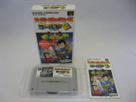 Super Chinese World 2 (SFC, CIB)