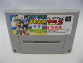 Dragonball Z Super Gokuu Den Totsugeki Hen (SFC)