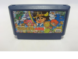 Famicom (Cart Only)