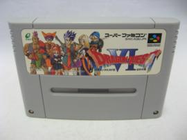 Dragon Quest VI (SFC)