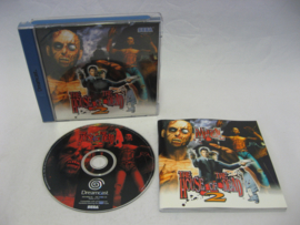 House of the Dead II (PAL)