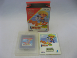 Fushigi no Dungeon: Furai no Shiren (JAP, CIB)