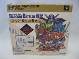 Barcode Battler II Conveni Wars (SFC, CIB)