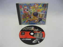 Bomberman World (JAP)