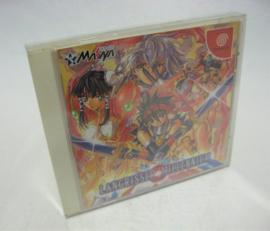 1x Snug Fit Sega Dreamcast NTSC Box Protector