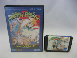 Shining Force II (JAP, CB)