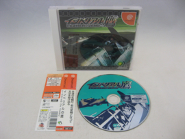 Imperial no Taka Fighter of Zero + Spine (JAP)