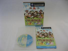Bokujou Monogatari / Harvest Moon (JAP)