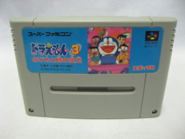 Doraemon 3 - Nobita to Toki no Hogyoku (SFC)