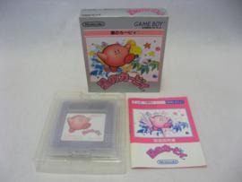 Kirby's Dream Land (JAP, CIB)