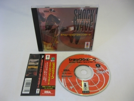 Shockwave - Operation JumpGate (3DO, JAP)