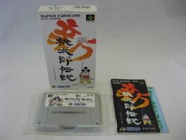 Shin Momotarou Densetsu (SFC, CIB)