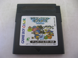 Dragon Quest Monsters (JAP)