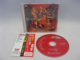 Virtua Fighter - B-Univ Game Music (CD)