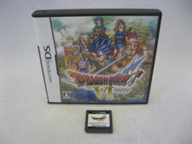 Dragon Quest VI (JAP)