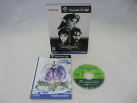 Soul Calibur II (JAP)
