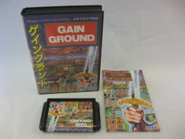 Gain Ground (JAP, CIB)
