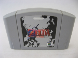 The Legend of Zelda: Ocarina of Time (JAP)